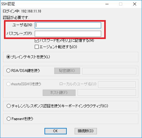 f:id:aquarius999:20181022111037p:plain