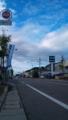 大堀幹線上空。なんとか、もちそう!