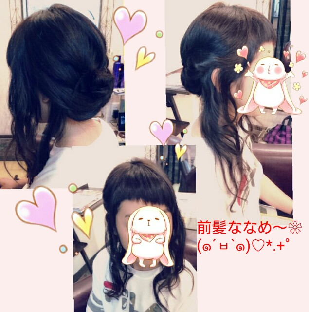 f:id:aquayukino:20160820000635j:image