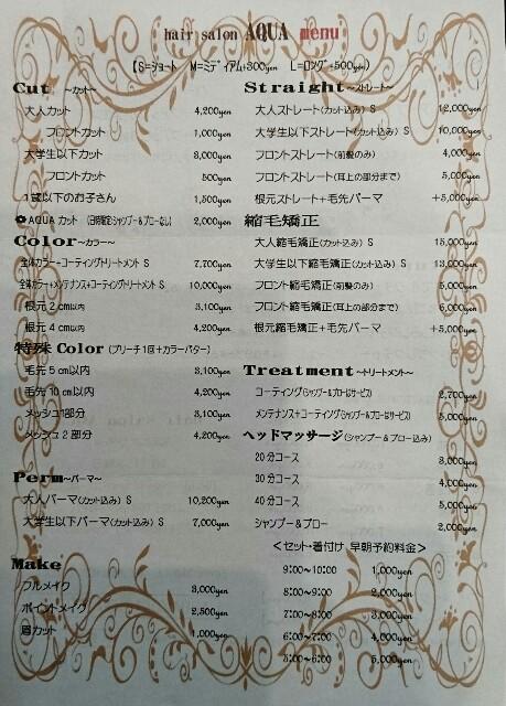 f:id:aquayukino:20160907221830j:image