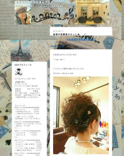 f:id:aquayukino:20160918101537j:image