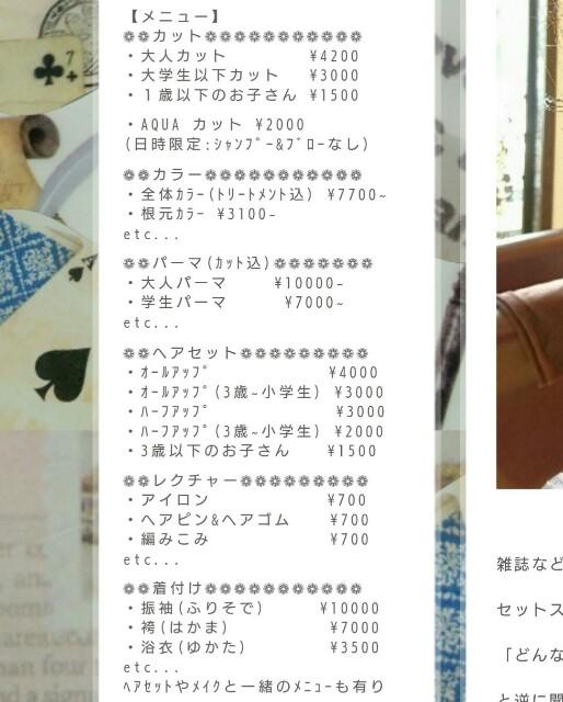 f:id:aquayukino:20160918101543j:image