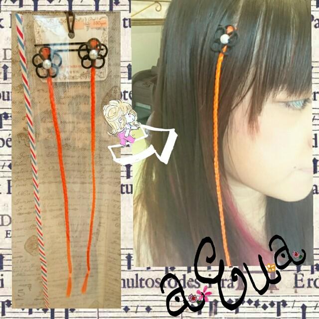 f:id:aquayukino:20161005133613j:image