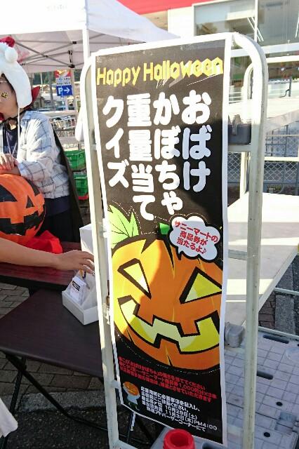 f:id:aquayukino:20161030155538j:image