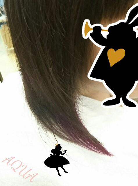 f:id:aquayukino:20170217135401j:image