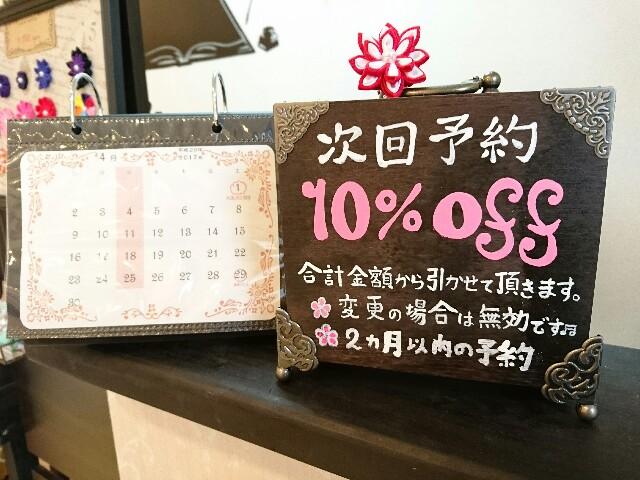 f:id:aquayukino:20170406152617j:image