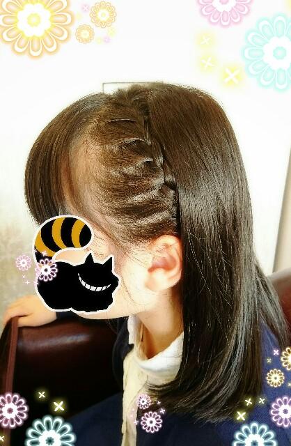 f:id:aquayukino:20170509015239j:image