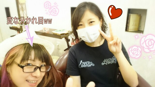 f:id:aquayukino:20170606004808j:image