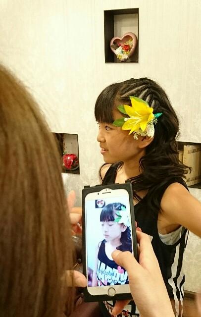 f:id:aquayukino:20170617124847j:image