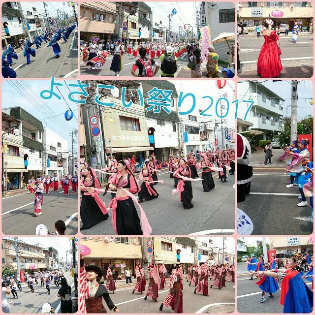 f:id:aquayukino:20170814194511j:image
