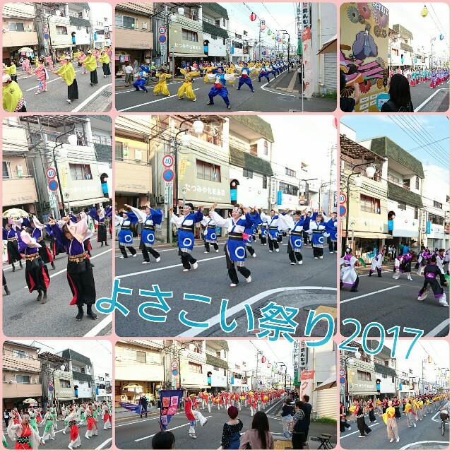 f:id:aquayukino:20170814194520j:image