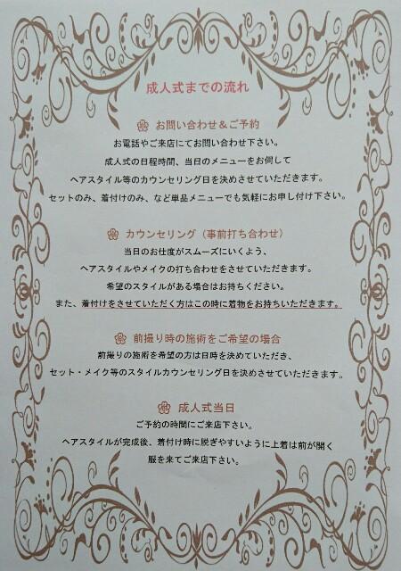 f:id:aquayukino:20170818130858j:image