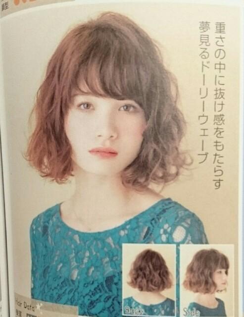 f:id:aquayukino:20170910002432j:image