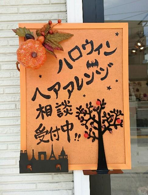 f:id:aquayukino:20171006163909j:image
