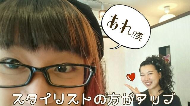 f:id:aquayukino:20171014170938j:image