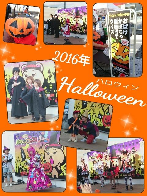 f:id:aquayukino:20171014214207j:image