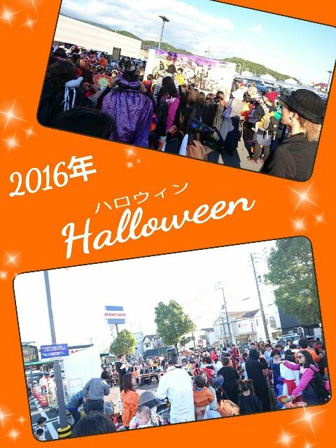 f:id:aquayukino:20171014214231j:image