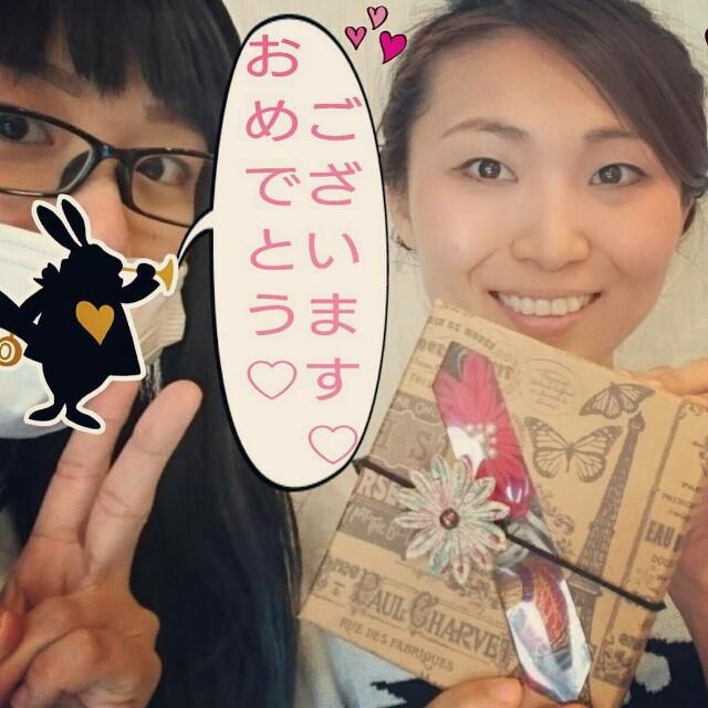 f:id:aquayukino:20171127012436j:image