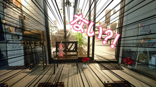 f:id:aquayukino:20171206191602j:image