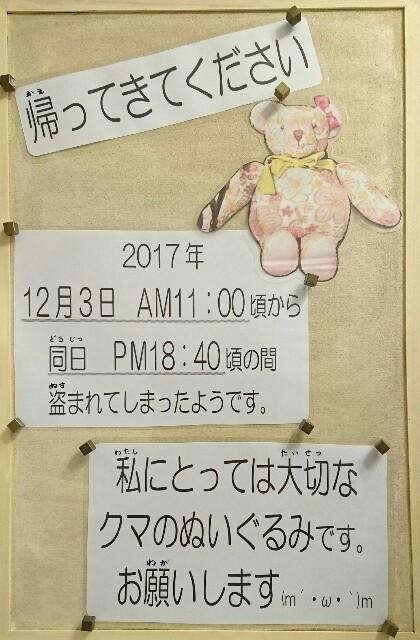 f:id:aquayukino:20171206192212j:image