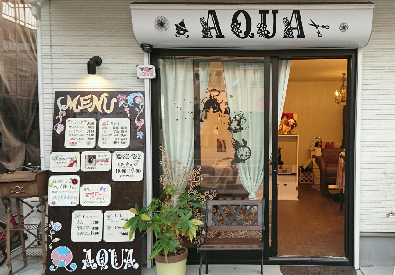 f:id:aquayukino:20180415215115j:image