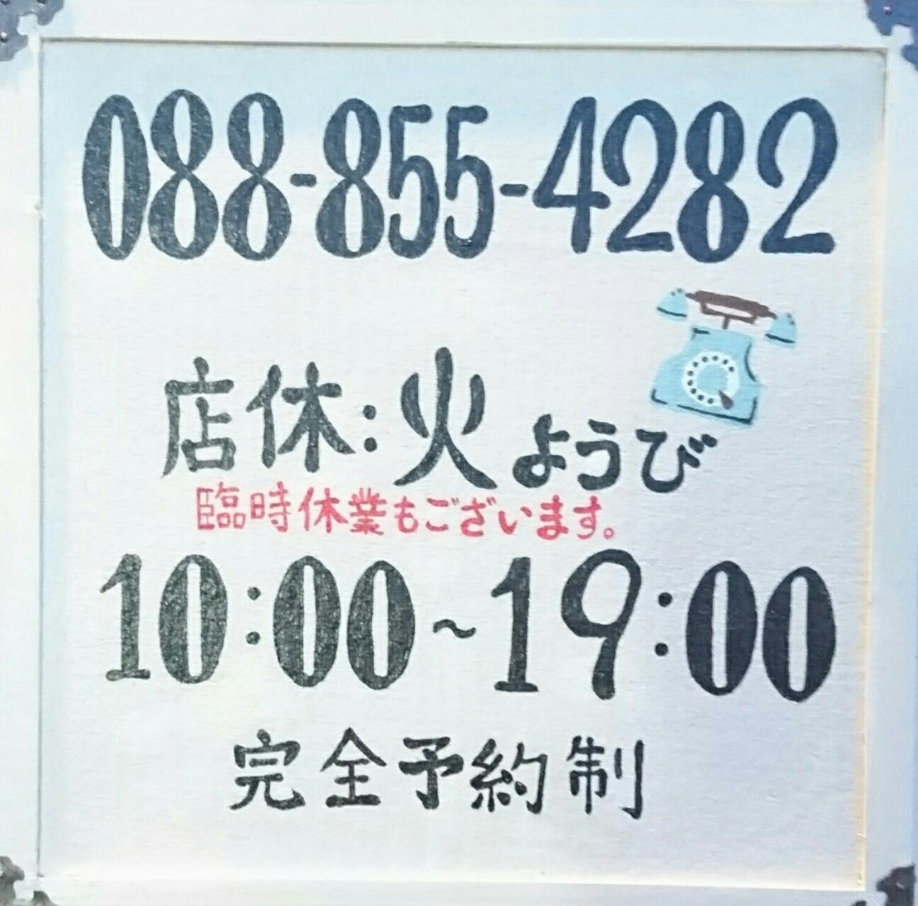 f:id:aquayukino:20180415215131j:image