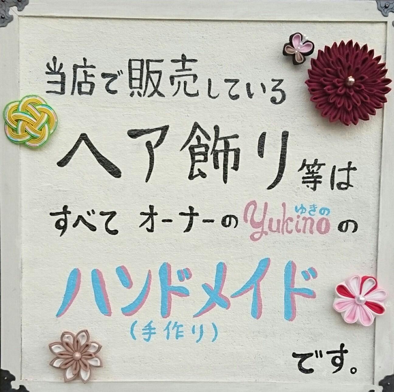 f:id:aquayukino:20180415215141j:image