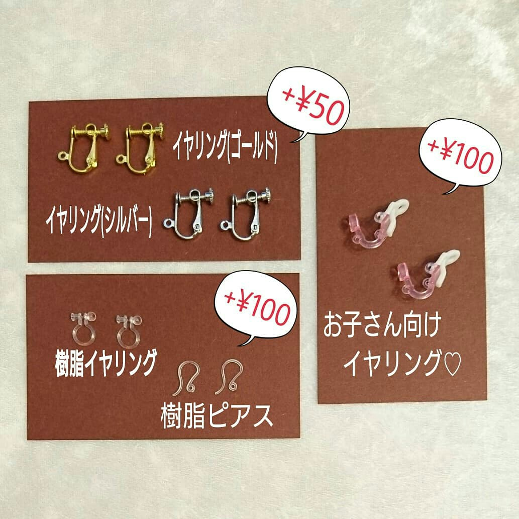 f:id:aquayukino:20180422161523j:image