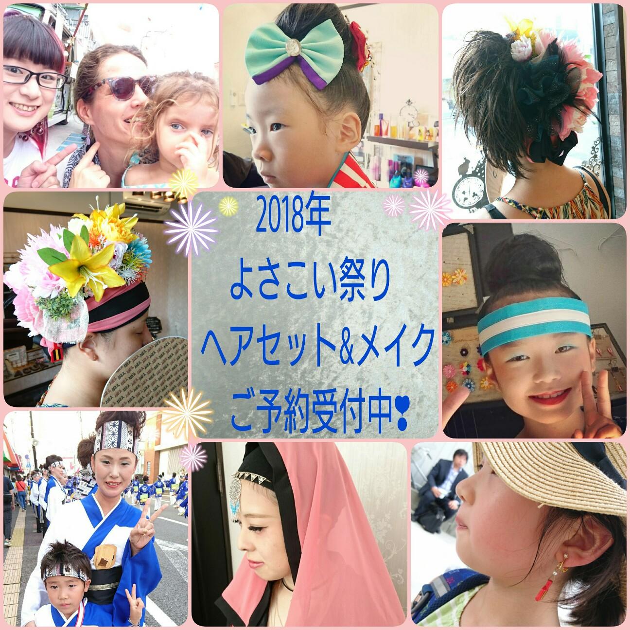 f:id:aquayukino:20180607205703j:image