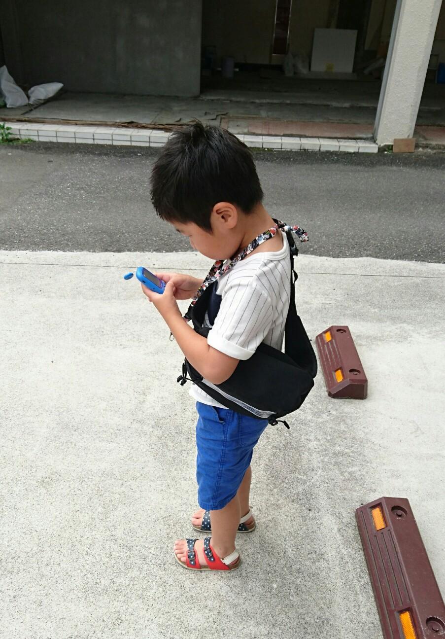 f:id:aquayukino:20180610195951j:image