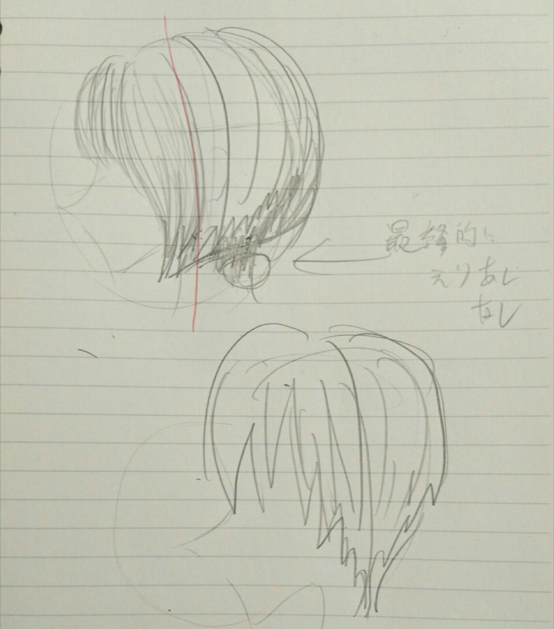 f:id:aquayukino:20180618093939j:image