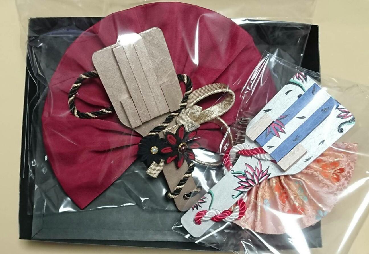 f:id:aquayukino:20180623162949j:image