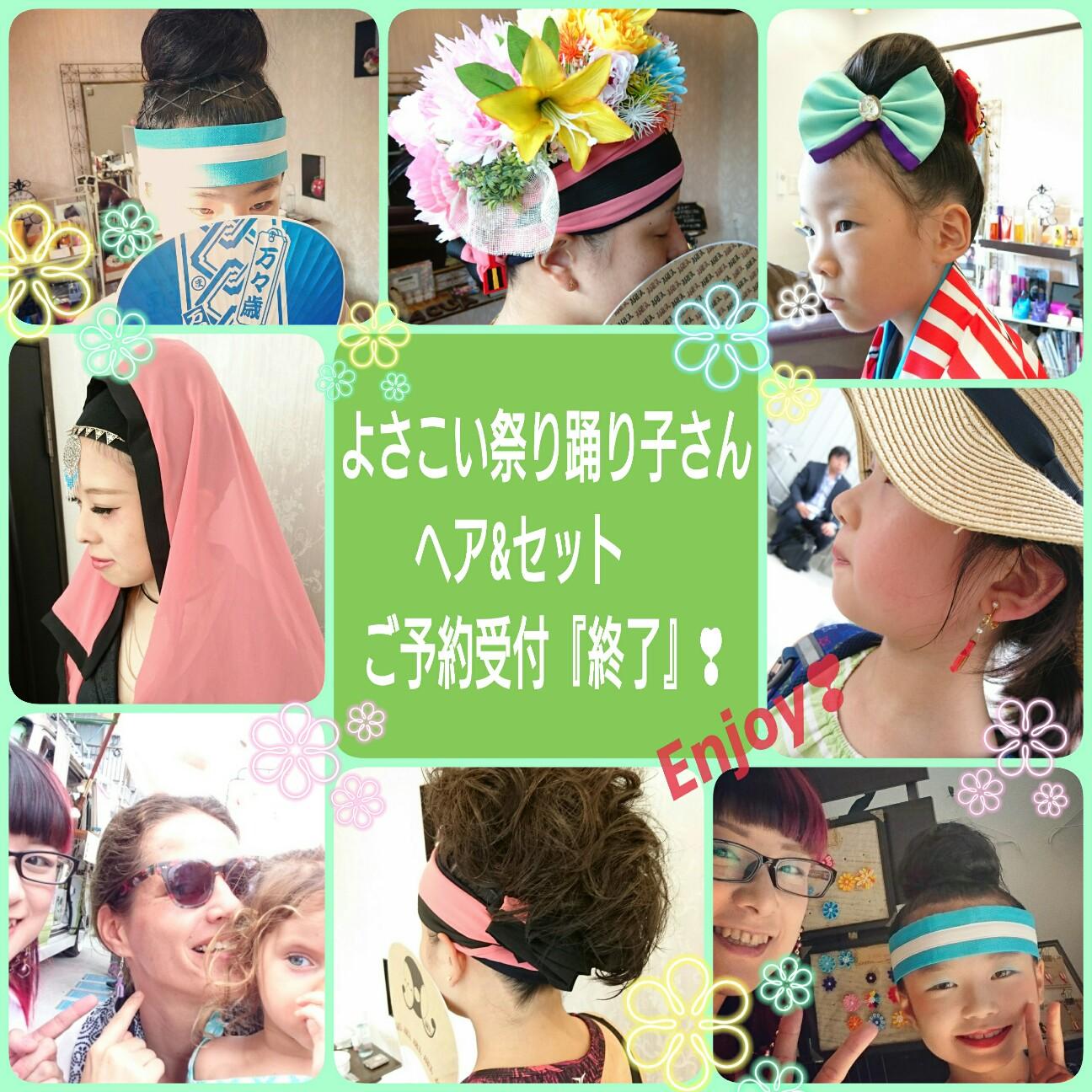 f:id:aquayukino:20180720120409j:image
