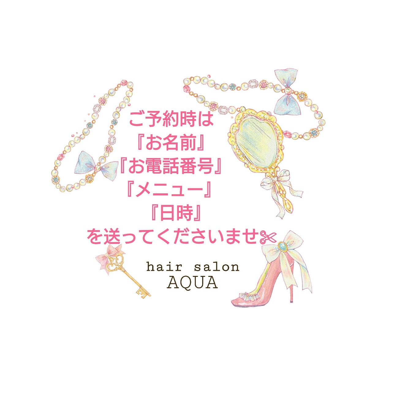 f:id:aquayukino:20180807224230j:image