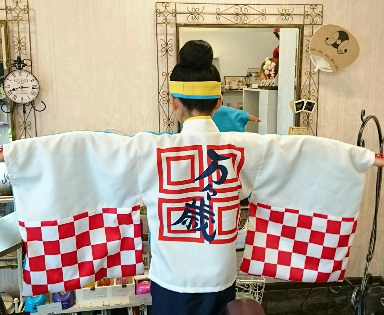 f:id:aquayukino:20180817234533j:image