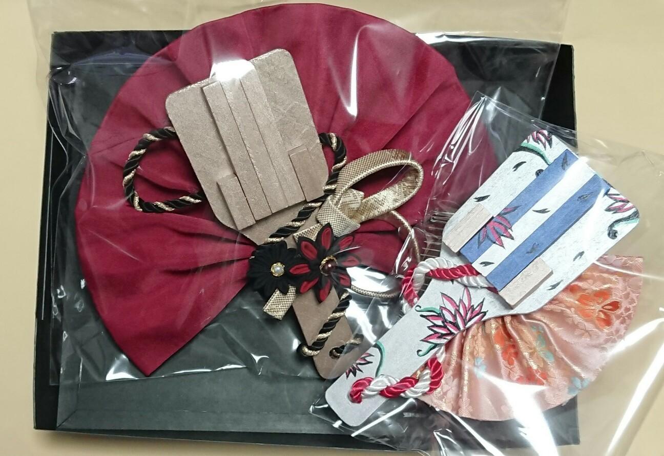 f:id:aquayukino:20180910165628j:image