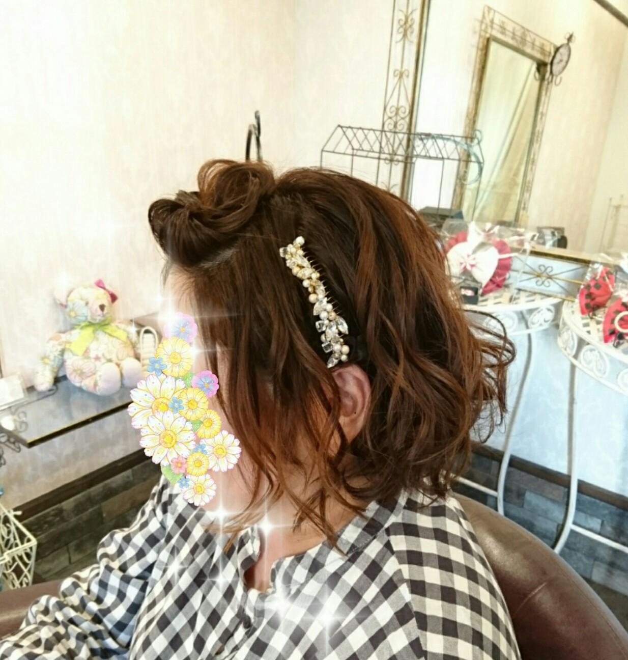f:id:aquayukino:20181030022550j:image