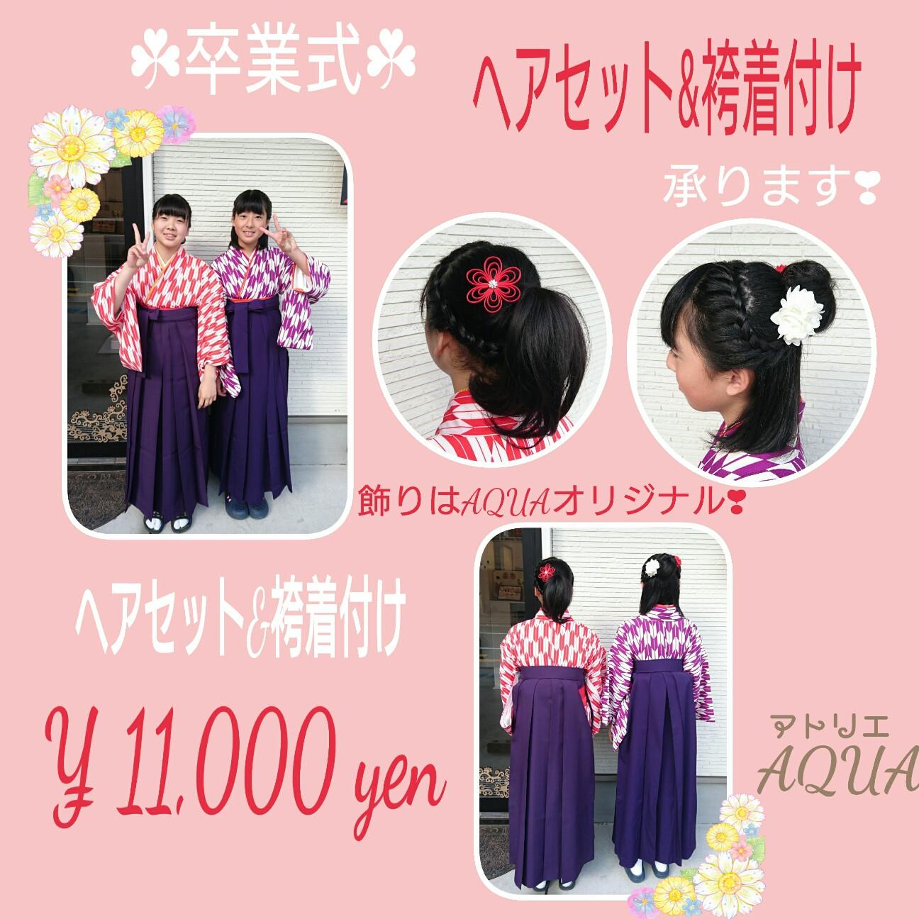 f:id:aquayukino:20190316032357j:image