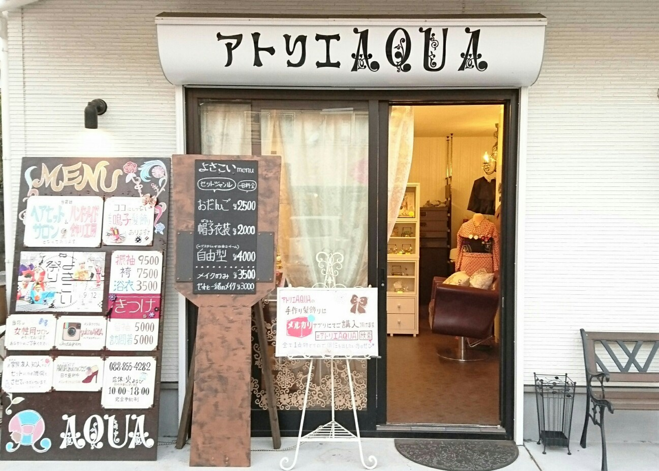 f:id:aquayukino:20190413181311j:image
