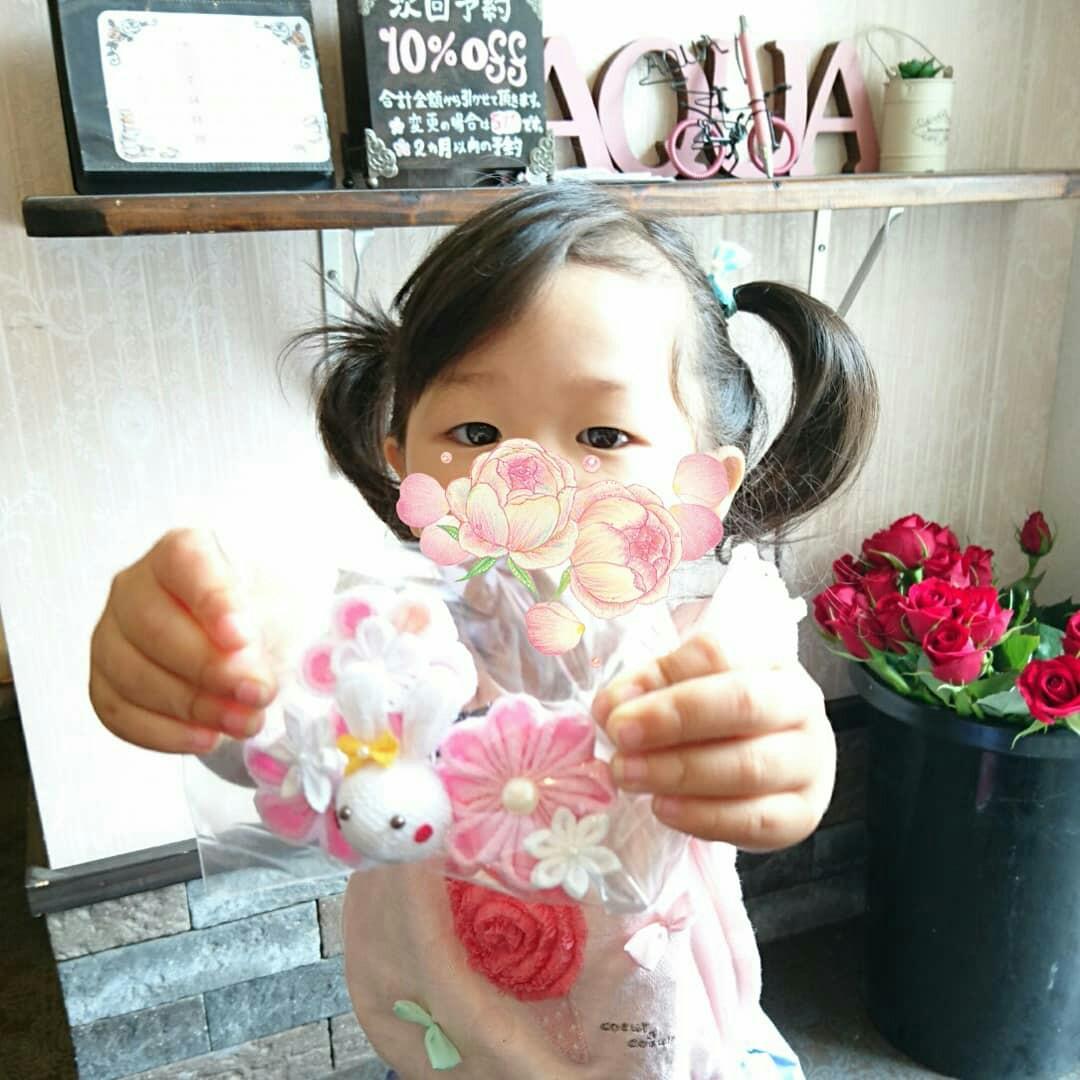 f:id:aquayukino:20190602130111j:image