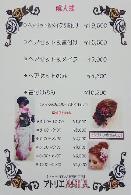 f:id:aquayukino:20190913223548j:image
