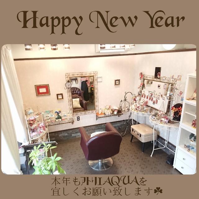 f:id:aquayukino:20200101083245j:image