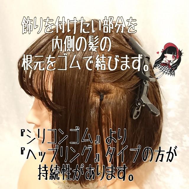 f:id:aquayukino:20200125211349j:image