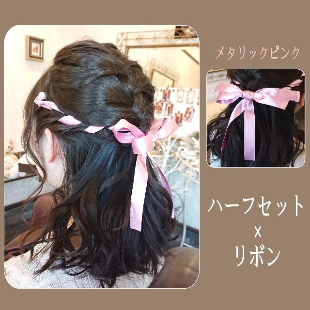 f:id:aquayukino:20200206135613j:image