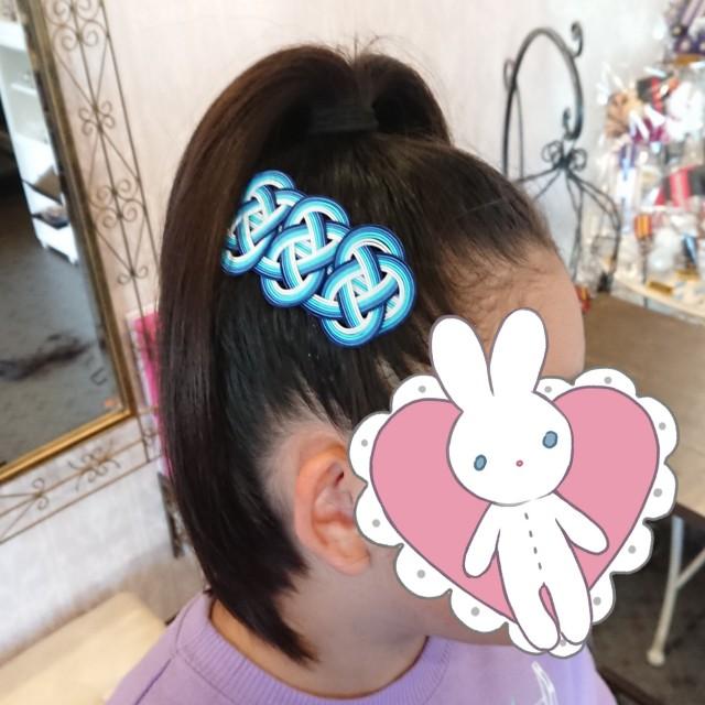 f:id:aquayukino:20200211121316j:image