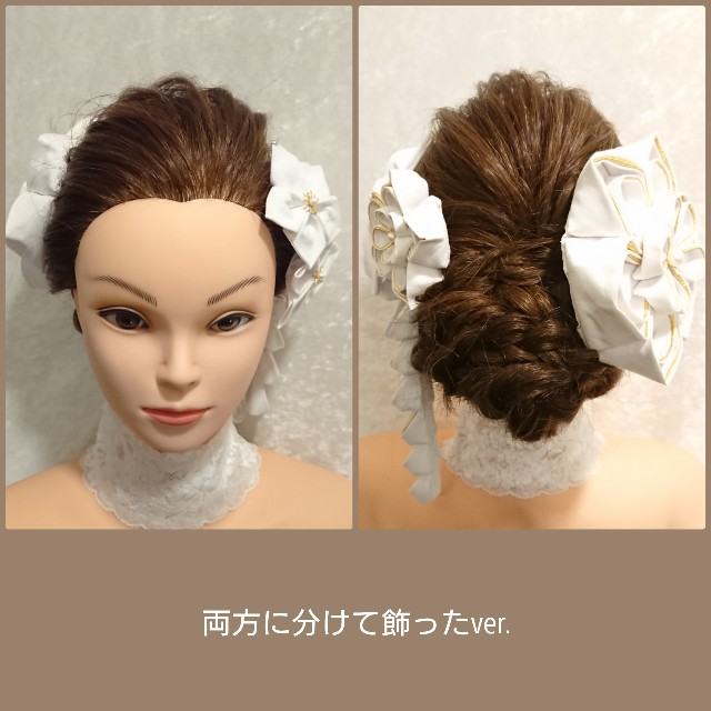 f:id:aquayukino:20200424164642j:image