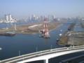 橋  一つ目 セット中