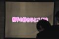 [2次会][写真][アクエリウム][お台場]
