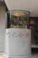 [乃木会館][石澤]