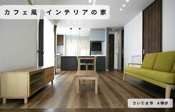 f:id:aqura-saitamac:20160630153837j:plain